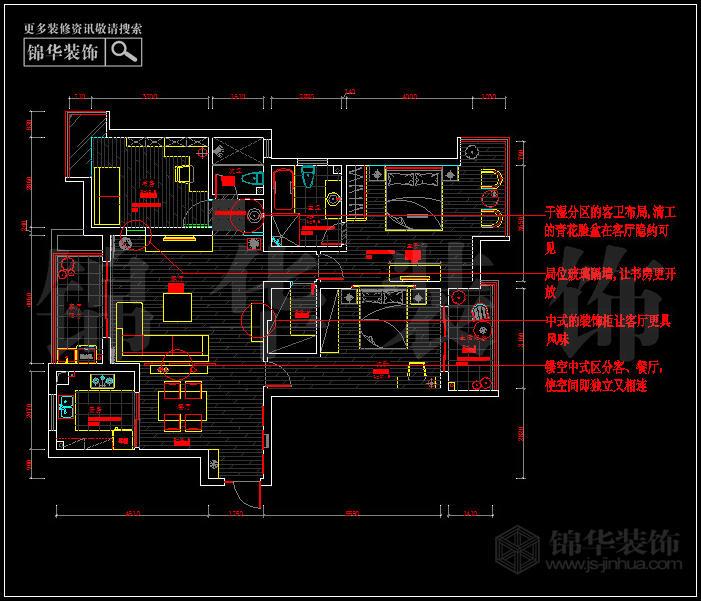 平米户型解析 装修设计方案