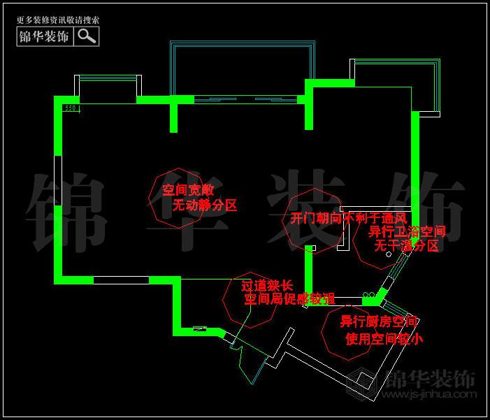 <strong><a href='http://www.js-jinhua.com/Unit-show-id-l2/' target='_blank' class='strong'>西堤国际</a></strong> 户型