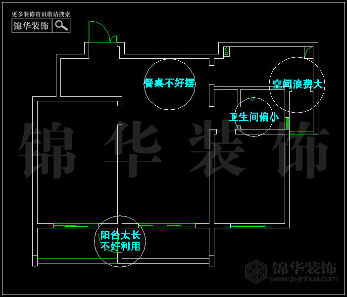 <strong><a href='http://www.js-jinhua.com/Unit-show-id-74/' target='_blank' class='strong'>金陵尚府</a></strong>B3户型107平米 户型