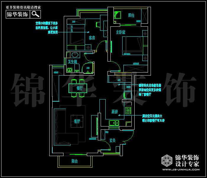 <strong><a href='http://www.js-jinhua.com/Unit-show-id-173/' target='_blank' class='strong'>大发凯鸿隽府</a></strong>90平米 户型