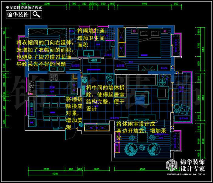 <strong><a href='http://www.js-jinhua.com/Unit-show-id-78/' target='_blank' class='strong'>皇册家园</a></strong>2期128平米 户型