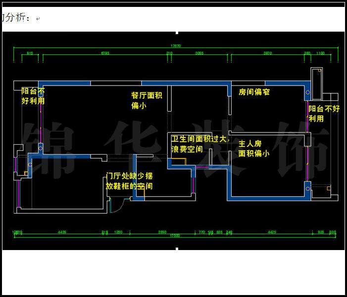 <strong><a href='http://www.js-jinhua.com/Unit-show-id-61/' target='_blank' class='strong'>凯润金城</a></strong>125平米 户型