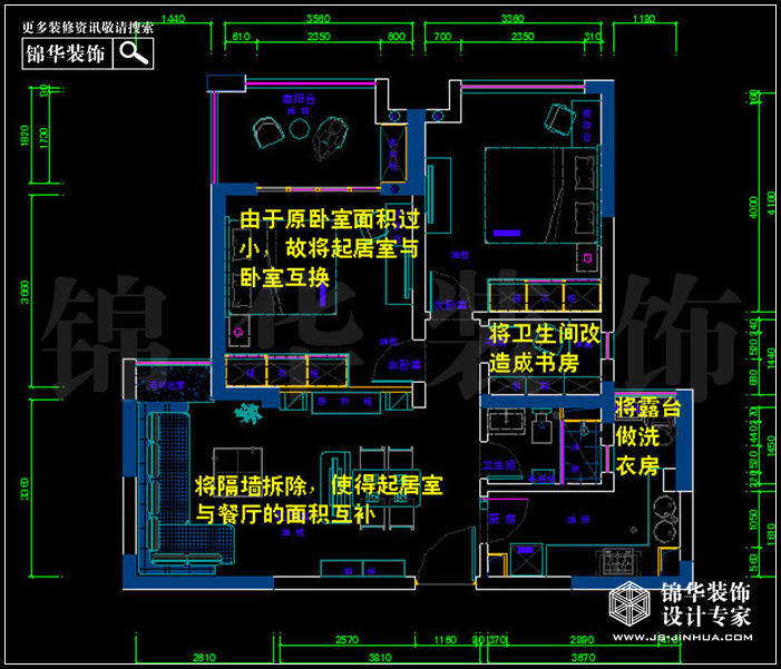<strong><a href='http://www.js-jinhua.com/Unit-show-id-l1/' target='_blank' class='strong'>雅居乐</a></strong>90平米 户型