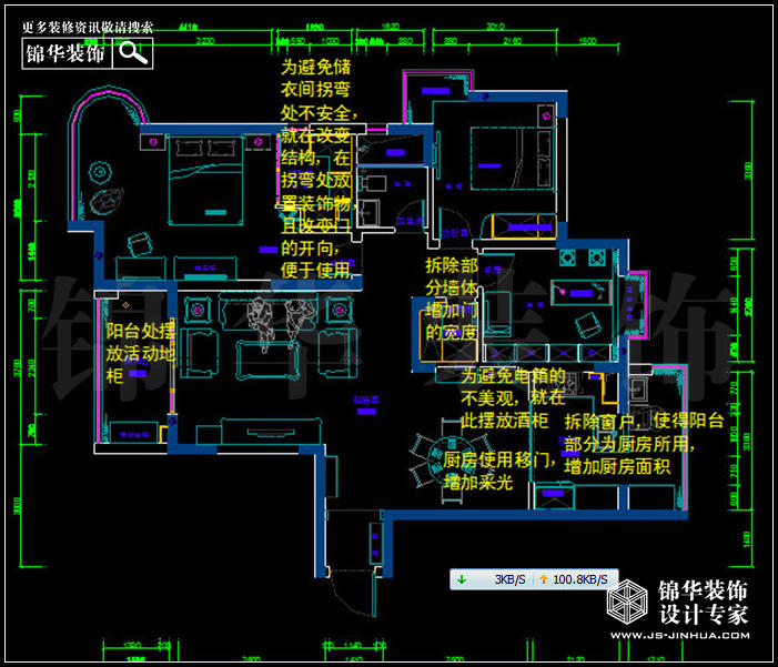 <strong><a href='http://www.js-jinhua.com/Unit-show-id-l1/' target='_blank' class='strong'>雅居乐</a></strong>140平米 户型