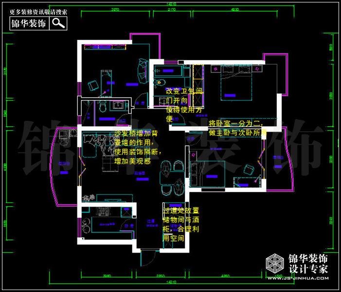 <strong><a href='http://www.js-jinhua.com/Unit-show-id-l9/' target='_blank' class='strong'>银城东苑</a></strong>140平米 户型