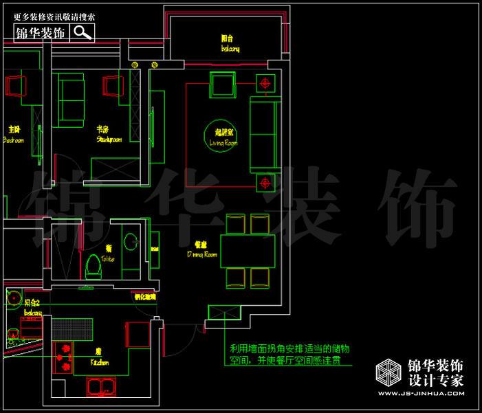 <strong><a href='http://www.js-jinhua.com/Unit-show-id-l4/' target='_blank' class='strong'>东方天郡</a></strong>90平米 户型