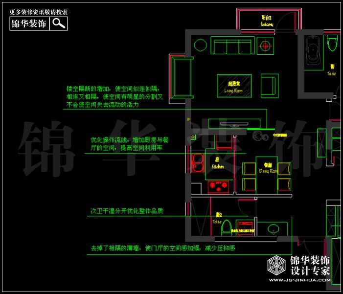 <strong><a href='http://www.js-jinhua.com/Unit-show-id-l2/' target='_blank' class='strong'>西堤国际</a></strong>132平米 户型