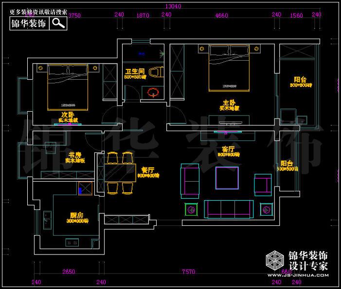 奥体新城海棠园7栋 户型