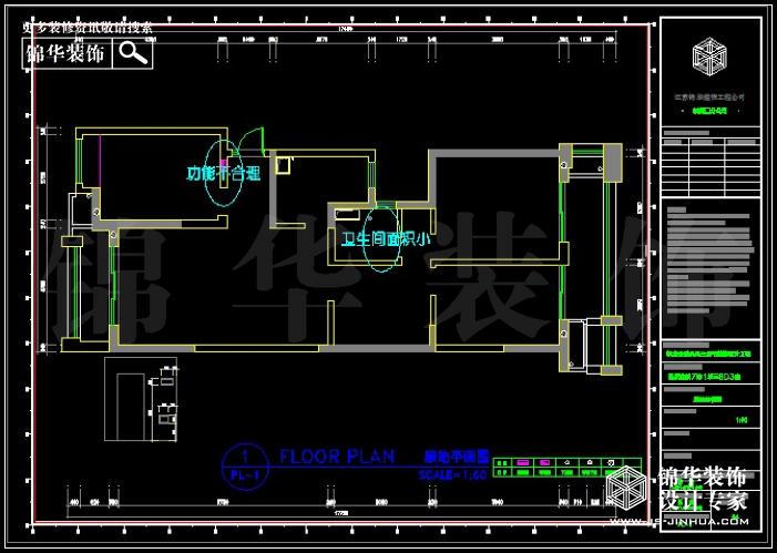<strong><a href='http://www.js-jinhua.com/Unit-show-id-61/' target='_blank' class='strong'>凯润金城</a></strong>126平米 户型
