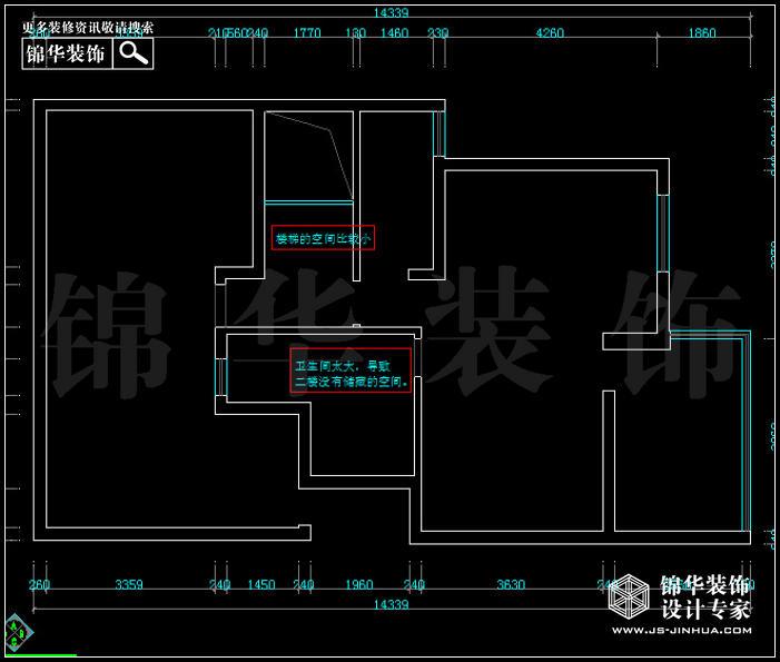 德基紫金南苑 户型