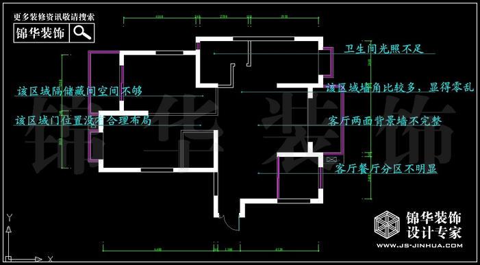 <strong><a href='http://www.js-jinhua.com/Unit-show-id-l2/' target='_blank' class='strong'>西堤国际</a></strong>B1户型 户型