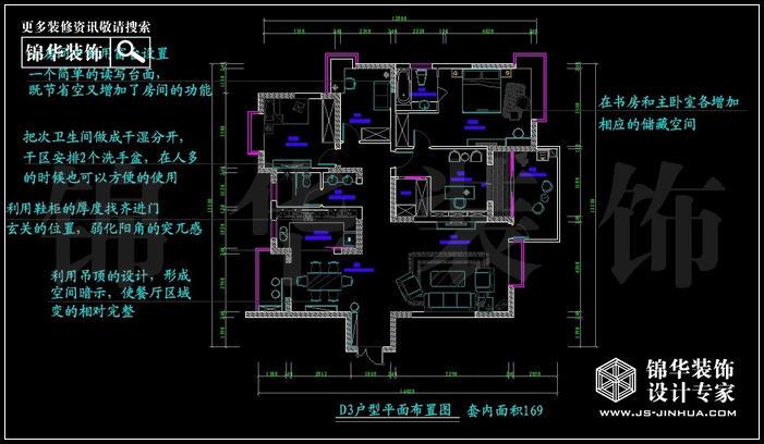 <strong><a href='http://www.js-jinhua.com/Unit-show-id-l2/' target='_blank' class='strong'>西堤国际</a></strong>D3户型 户型
