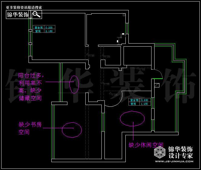 中电颐和家园160平米 户型