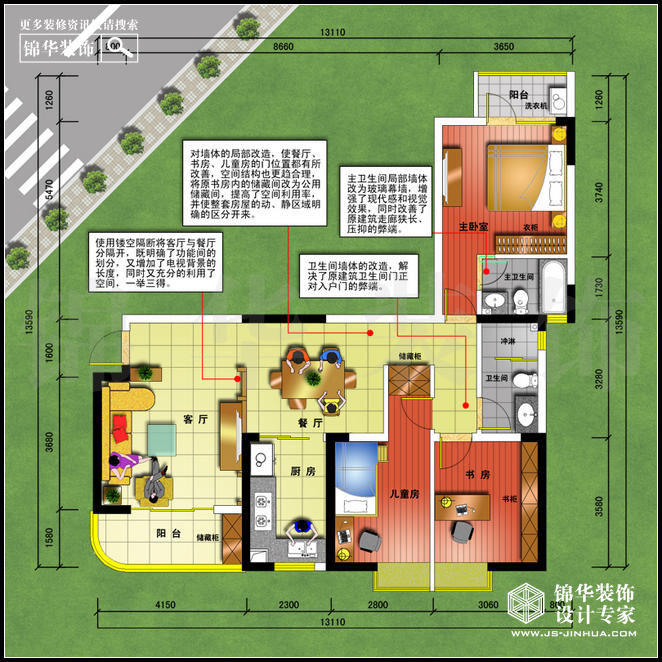 <strong><a href='http://www.js-jinhua.com/Unit-show-id-l23/' target='_blank' class='strong'>百家湖国际花园</a></strong>9-06I型128平米 户型