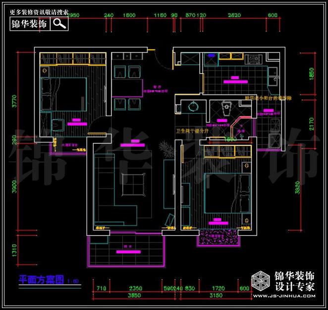 拉德芳斯90平米户型解析 装修设计方案 南京锦华装饰