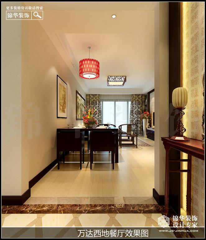 南京万达广场西地133平米户型解析户型解析 装修设计方案