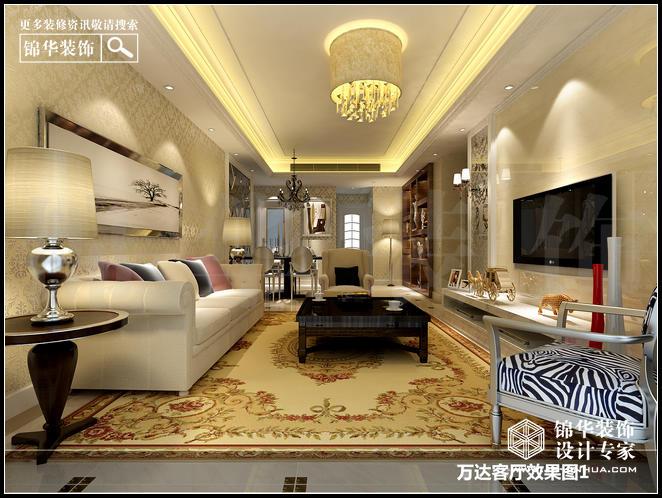 南京万达广场西地117平米 户型