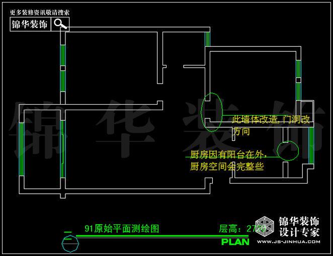 仙龙湾91平米 户型