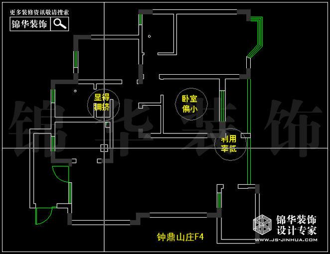 钟鼎山庄F4户型 户型