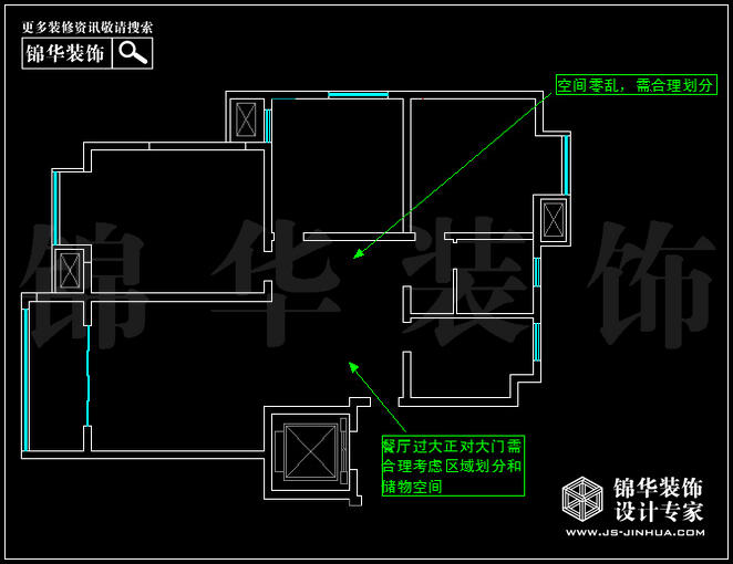 奥体新城青铜园A户型108平米 户型