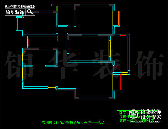 奥体新城青铜园C户型138平米 户型