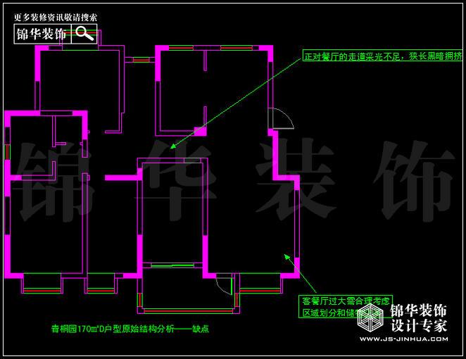 奥体新城青铜园D户型170平米 户型