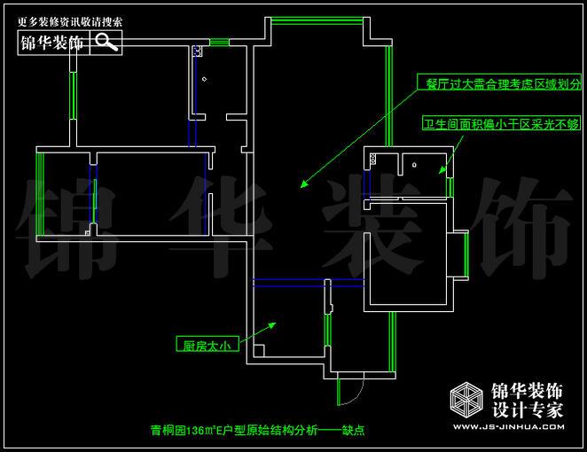 奥体新城青铜园E户型136平米 户型