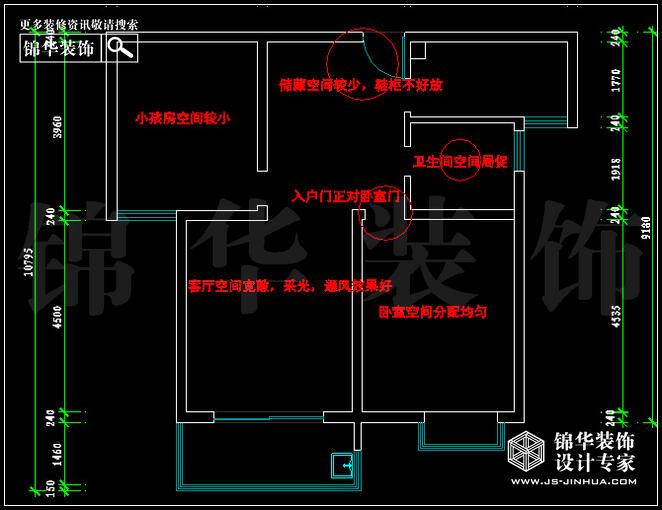 金泉泰来苑94平米 户型