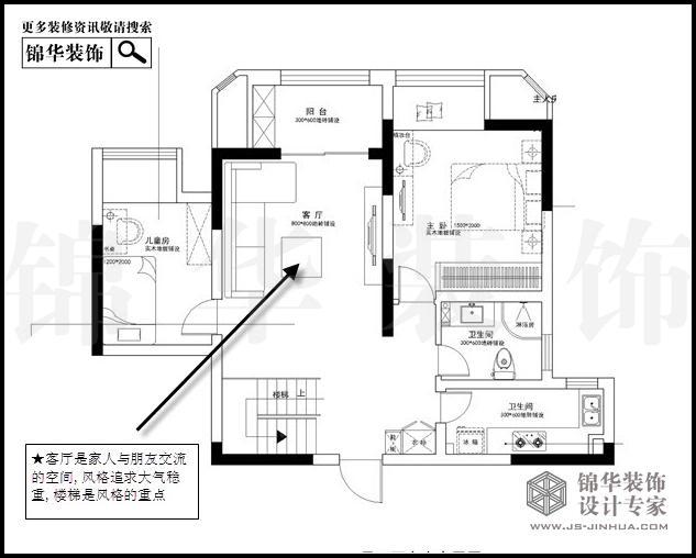 苏宁睿城2栋C户型跃层164平米 户型