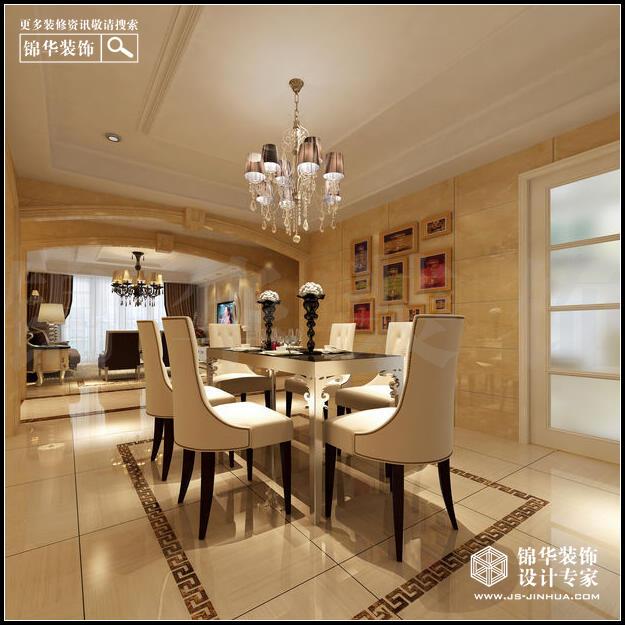 设计图 170平米四居室装修图 170平方米户型图 170平米房子