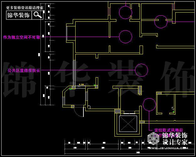 保利紫晶山B户型170平米欧式 户型