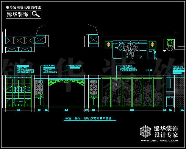 保利紫晶山B户型170平米新中式 户型