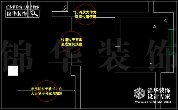 福基九龙新城C2户型120平米三卧室 户型